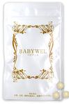 ベビウェル babywell